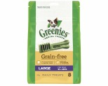 GREENIES GRAIN FREE DENTAL TREATS LARGE 340G