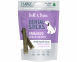 BELL AND BONE DOG TREAT DENTAL LARGE 231G