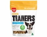 PRIME100 TRAINERS CHICKEN 200G~