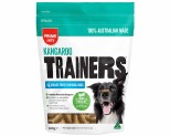 PRIME100 TRAINERS ROO 200G~