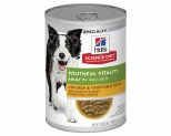 HILL'S SCIENCE DIET YOUTHFUL VITALITY WET DOG FOOD CHICKEN & VEGETABLE STEW ADULT 7+ 354G
