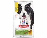 HILL'S SCIENCE DIET YOUTHFUL VITALITY DRY DOG FOOD CHICKEN & RICE RECIPE ADULT 7+ 1.58KG