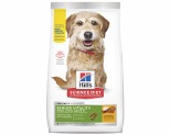 HILL'S SCIENCE DIET YOUTHFUL VITALITY SMALL & MINI DRY DOG FOOD CHICKEN & RICE RECIPE ADULT 7+ 1.58KG