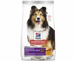 HILLS SCIENCE DIET ADULT SENSITIVE STOMACH AND SKIN DRY DOG FOOD 1.8KG
