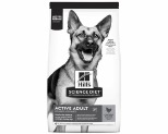 HILL'S SCIENCE DIET ADULT ACTIVE DRY DOG FOOD 20KG