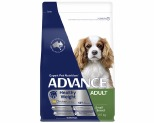 ADVANCE DOG ADULT WEIGHT CONTROL SMALL BREED CHICKEN 2.5KG