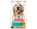 HILLS SCIENCE DIET PERFECT WEIGHT DRY DOG FOOD CHICKEN RECIPE ADULT 1.81KG
