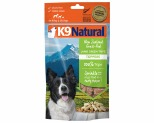K9 NATURAL LAMB GREEN TRIPE TOPPER 57G