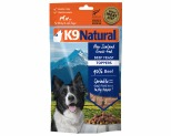 K9 NATURAL BEEF FEAST TOPPER 142G
