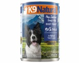 K9 NATURAL CANNED BEEF FEAST 370G