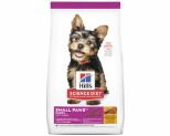 HILLS SCIENCE DIET PUPPY SMALL PAWS DRY DOG FOOD 1.5KG