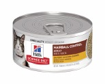 HILL'S SCIENCE DIET HAIRBALL CONTROL WET CAT FOOD SAVORY CHICKEN ENTRÉE ADULT CAN 156G