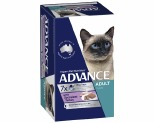 ADVANCE CAT 85G MULTIPACK SUCCULENT TURKEY (7)
