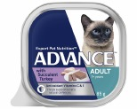 ADVANCE CAT SUCCULENT TURKEY 85G