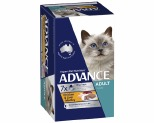ADVANCE CAT CHICKEN & LIVER MEDLEY 85G (7PK)