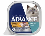 ADVANCE CAT 85G CHICKEN AND LIVER MEDLEY