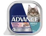 ADVANCE CAT CHICKEN & SALMON MEDLEY 85G