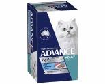 ADVANCE CAT DELICATE TUNA 85G (7PK)