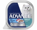 ADVANCE CAT 85G DELICATE TUNA