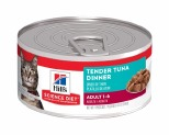 HILL'S SCIENCE DIET WET CAT FOOD TENDER TUNA DINNER ADULT CAN 156G