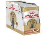 ROYAL CANIN BRITISH SHORT HAIR GRAVY LOAF ADULT CAT WET FOOD 12X85G
