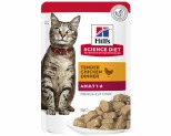 HILL'S SCIENCE DIET WET CAT FOOD CHICKEN ADULT POUCH 85G