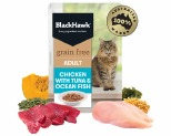 BLACK HAWK GRAIN FREE ADULT CHICKEN WITH TUNA & OCEAN FISH WET CAT FOOD POUCH 85G