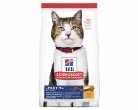 HILLS SCIENCE DIET ADULT 7+ SENIOR DRY CAT FOOD CHICKEN RECIPE 1.5KG