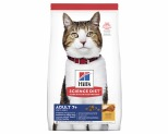 HILL'S SCIENCE DIET SENIOR DRY CAT FOOD CHICKEN RECIPE ADULT 7+ 6KG