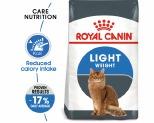 ROYAL CANIN LIGHT 40 CAT FOOD 2KG