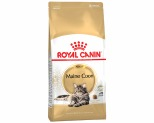ROYAL CANIN FELINE MAINE COON CAT FOOD 2KG