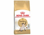 ROYAL CANIN SIAMESE ADULT CAT DRY FOOD 2KG