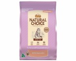 NUTRO NATURAL CHOICE WHOLESOME ESSENTIALS SALMON CAT FOOD 3KG
