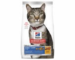 HILL'S SCIENCE DIET ORAL CARE DRY CAT FOOD CHICKEN RECIPE ADULT 2KG