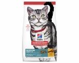 HILLS SCIENCE DIET ADULT INDOOR DRY CAT FOOD CHICKEN RECIPE ADULT 2KG