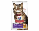 HILL'S SCIENCE DIET SENSITIVE STOMACH & SKIN DRY CAT FOOD CHICKEN & RICE RECIPE ADULT 1.6KG