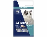 ADVANCE BULK BAG CAT ADULT TOTAL WELLBEING CHICKEN 20KG