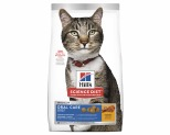 HILL'S SCIENCE DIET ORAL CARE DRY CAT FOOD CHICKEN RECIPE ADULT 4KG