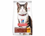 HILL'S SCIENCE DIET HAIRBALL CONTROL DRY CAT FOOD CHICKEN RECIPE ADULT 4KG