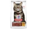 HILL'S SCIENCE DIET HAIRBALL CONTROL SENIOR DRY CAT FOOD CHICKEN RECIPE ADULT 7+ 4KG