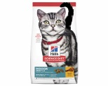 HILL'S SCIENCE DIET INDOOR DRY CAT FOOD CHICKEN RECIPE ADULT 4KG