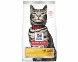 HILL'S SCIENCE DIET URINARY HAIRBALL CONTROL DRY CAT FOOD CHICKEN RECIPE ADULT 3.17G