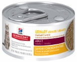 HILL'S SCIENCE DIET URINARY HAIRBALL CONTROL WET CAT FOOD SAVORY CHICKEN ENTRÉE ADULT 82G