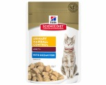 HILL'S SCIENCE DIET URINARY HAIRBALL CONTROL WET CAT FOOD OCEAN FISH ADULT POUCH 85G