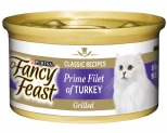 FANCY FEAST GRILLED TURKEY PRIME FILLET 85G