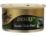 DINE DESIRE 85G SUCCULENT CHICKEN BREAST