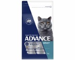 ADVANCE CAT SENSITIVE 2KG