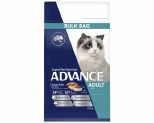 ADVANCE CAT ADULT OCEAN FISH 20KG
