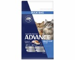 ADVANCE CAT MULTI CAT CHICKEN & SALMON 20KG