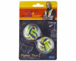 JACKSON GALAXY CAT TOY PUMA PAW BALL**